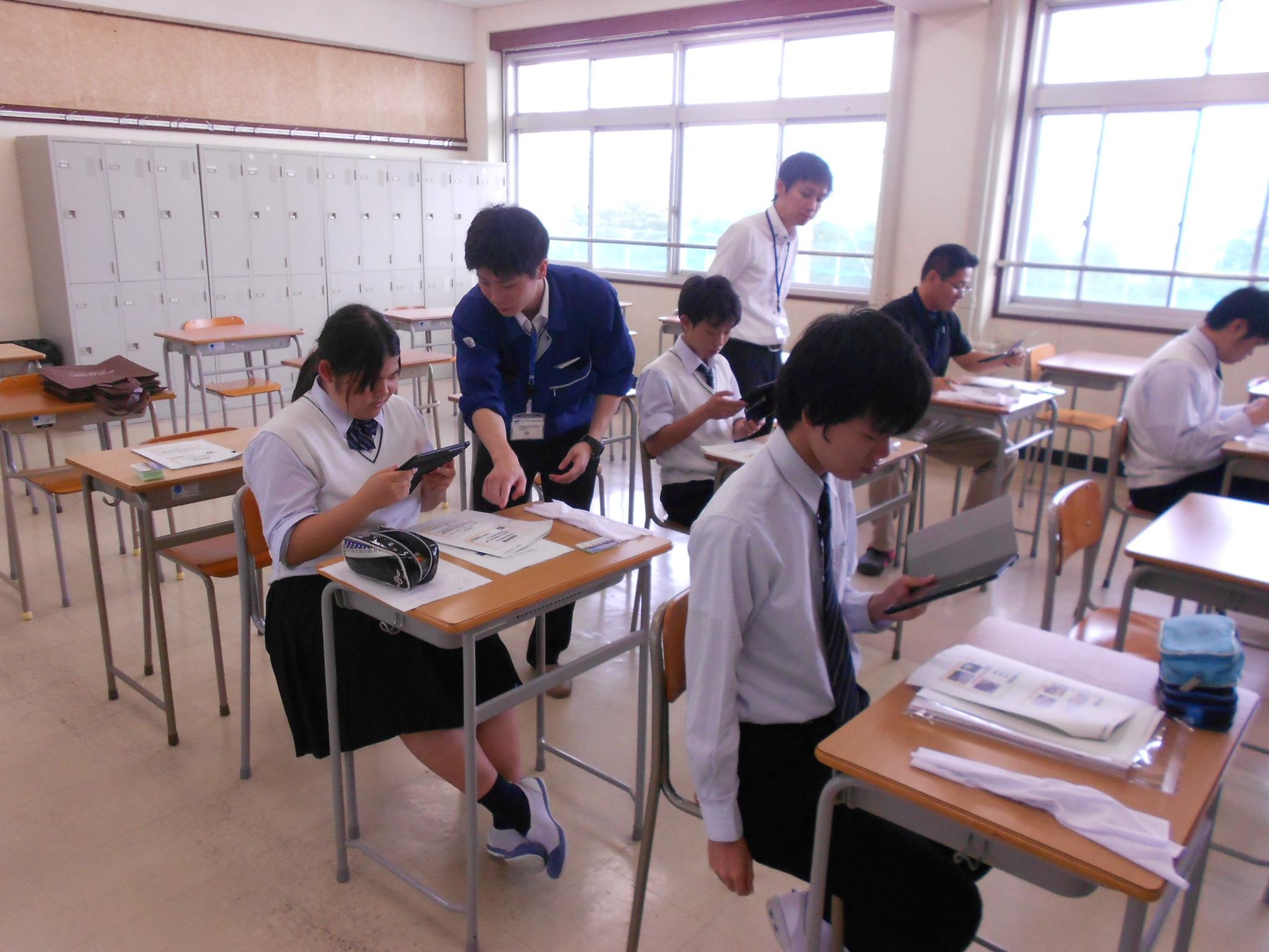 高知県立中芸高等学校は定時制昼間部と夜間部を設置する多部制の単位制普通科高等学校です。