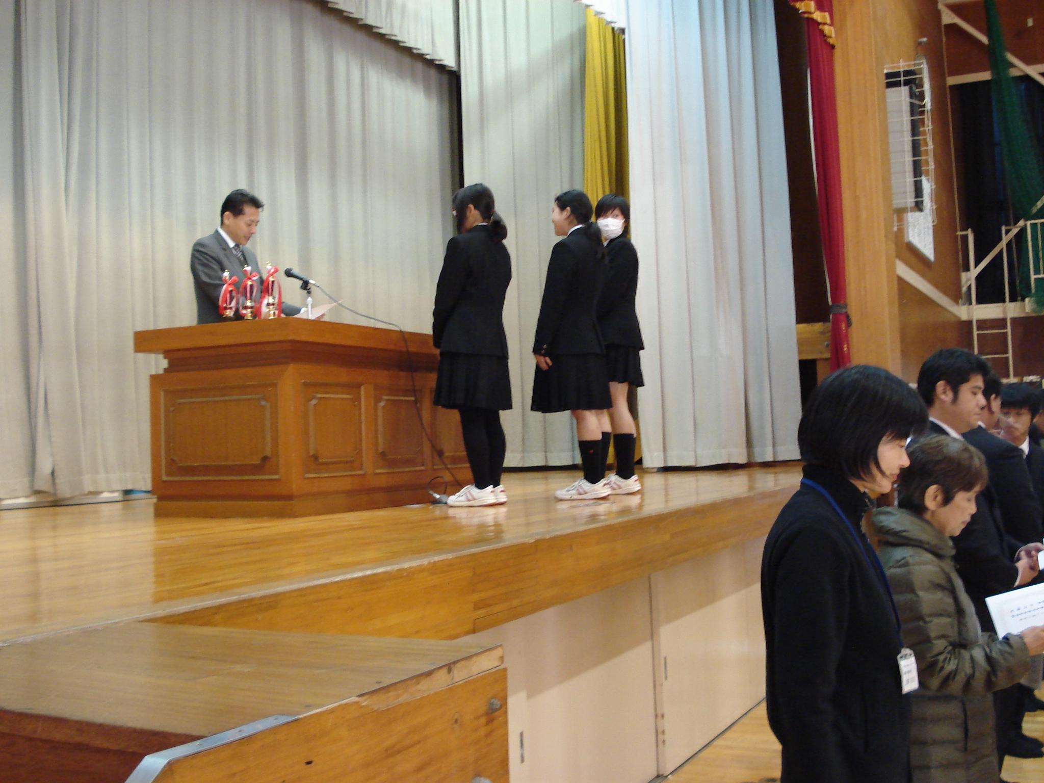 中芸高等学校