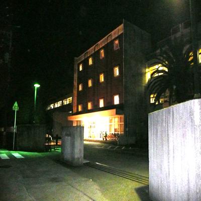高知東工業高等学校