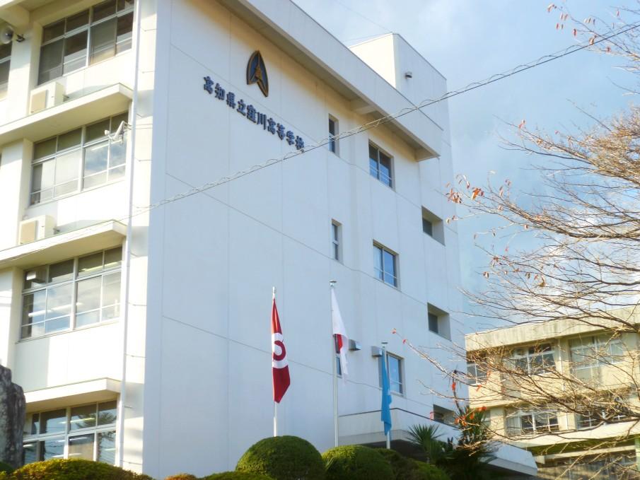 窪川高等学校