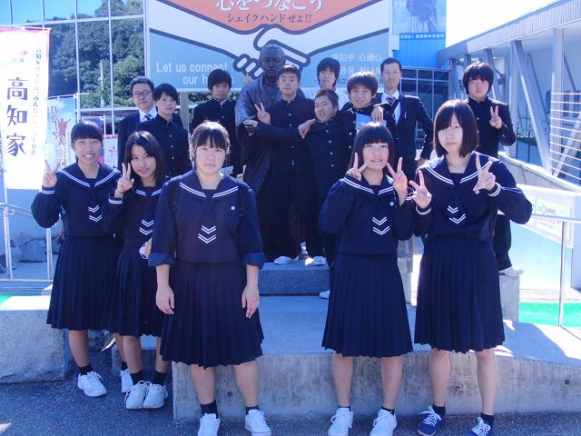 清水高等学校